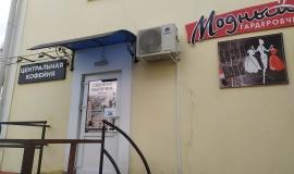 Установка Gree Bora - Центральная кофейня город Лида